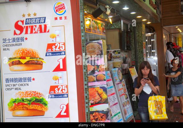 Hong Kong China Island Fortress Hill King's Road Asian woman Burger King fast food restaurant menu prices promotion - Stock Image