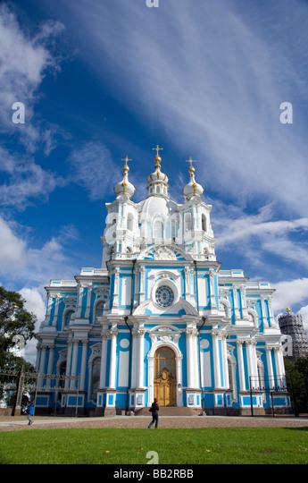 Russia, St. Petersburg, Nevsky Prospect, Smolny Convent. (RF) - Stock Image