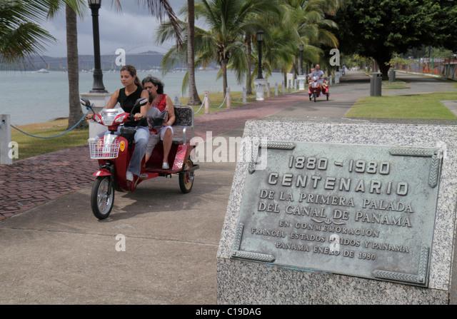 Panama City Panama Amador Causeway Calzada de Amador Bahia de Panama Panama Canal linear park historic marker groundbreaking - Stock Image