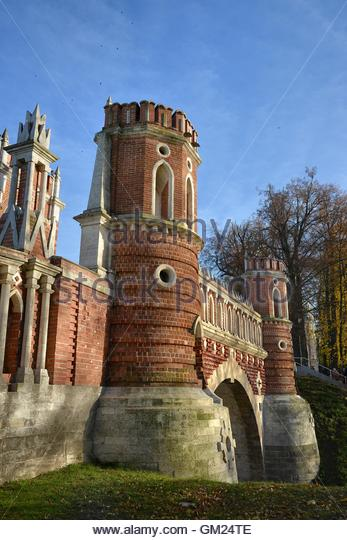 The main gate in the Park Tsaritsyno. Park Tsaritsyno - State historical-architectural art and landscape reserve - Stock Image