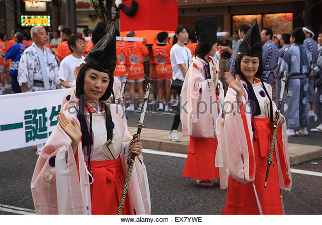 Japan, Tohoku Region, Fukushima Prefecture, Koriyama, Koriyama Uneme Matsuri Festival. - Stock Image