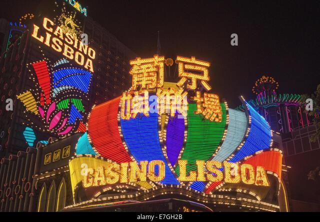 Sign of Casino Lisboa Macau, famous casino hotel. - Stock Image