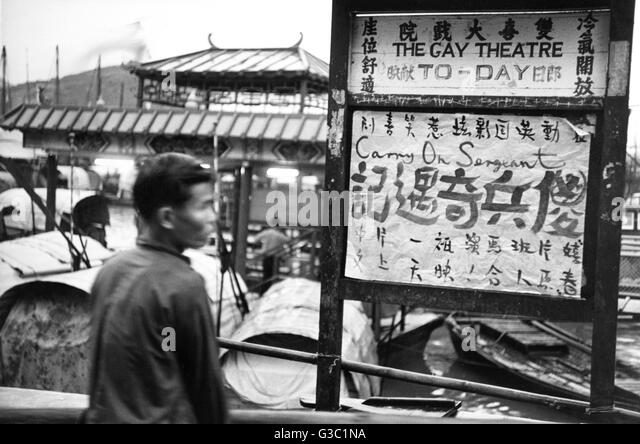 Scene outside The Gay Theatre, Aberdeen, Hong Kong, China, where the current production appears to be Carry On Sergeant. - Stock-Bilder