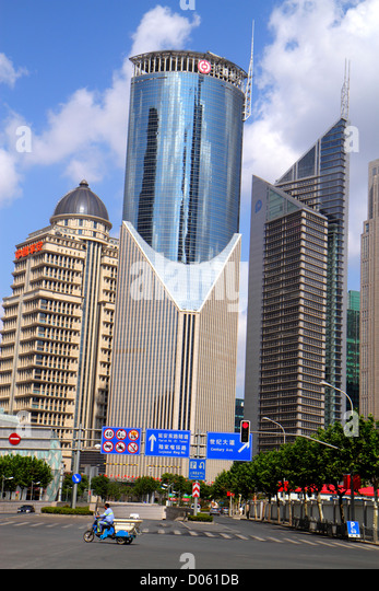 China Shanghai Pudong Lujiazui Financial District Yincheng Middle Road skyscraper Bank of China Tower Bocom Financial - Stock Image