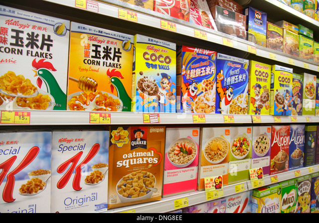 Hong Kong China Island North Point Java Road Wellcome Supermarket grocery store shopping sale display shelves Cantonese - Stock Image
