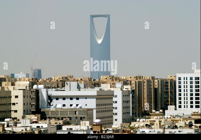 The Kingdom Tower - Al Mamlakah - the tallest skyscraper in Saudi Arabia dominating the skyline of Riyadh, Saudi - Stock Image