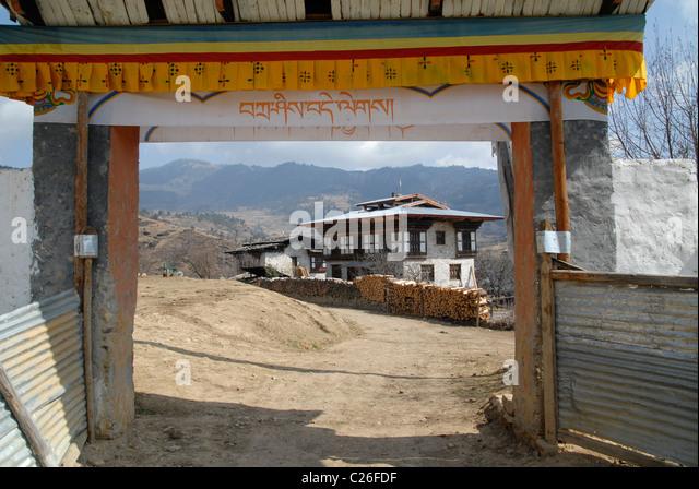 Exit gate of Ura Monastery, Ura village, Central Bhutan - Stock Image
