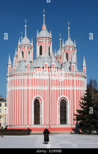 Chesma church, St. Petersburg, Russia, Europe - Stock Image