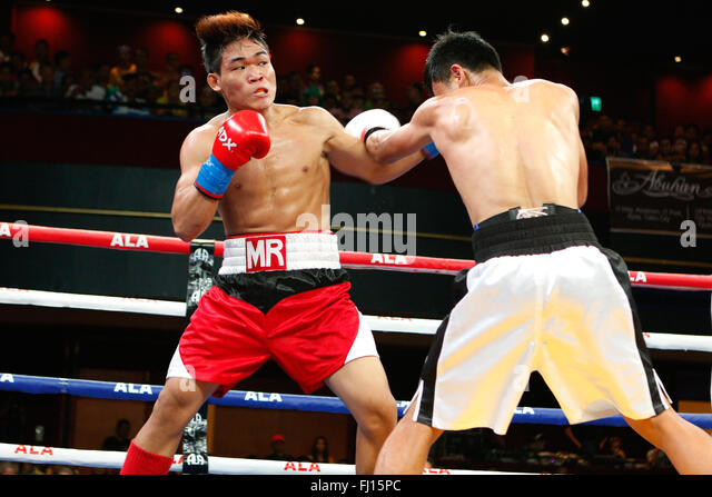 Waterfront Hotel,Cebu City,Philippines 27/02/2016.Pinoy Pride 35 'Stars of The Future' boxing event. In - Stock Image