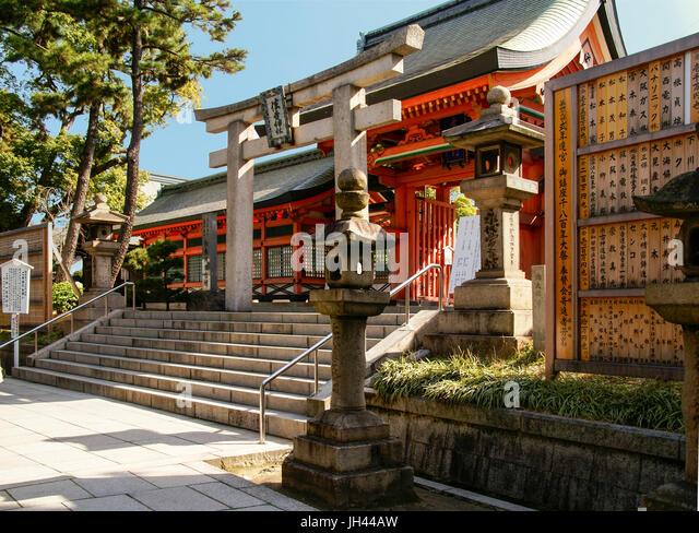 One of the beautiful buildings in the Sumiyoshi Shrine. Osaka, Japan - Stock Image