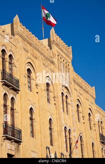 Beirut architecture - Stock Image