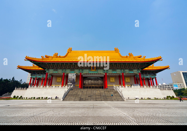 National Concert Hall, Liberty Square (aka Freedom Square), Taipei, Taiwan. JMH5670 - Stock Image