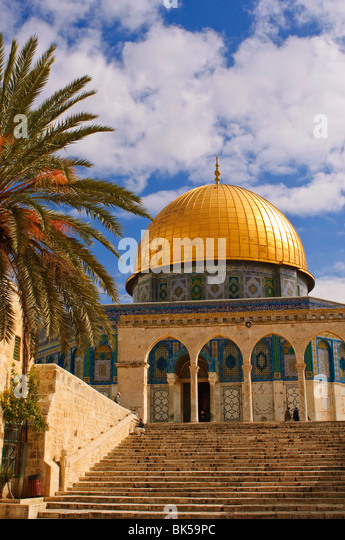 Dome of the Rock, Jerusalem, Israel, Middle East - Stock Image
