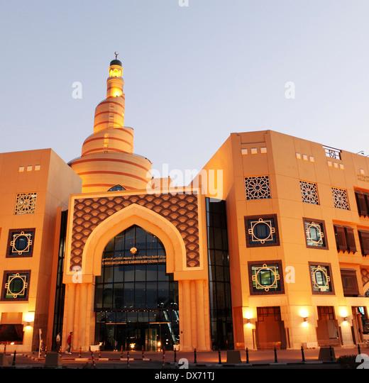 The Al Sheikh Abdullah Bin Zaid Al-Mahmood Islamic Cultural Center in Doha, Qatar. - Stock Image