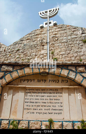 Pkiin Israel  City pictures : Old synagogue Pkiin, Israel Stock Image