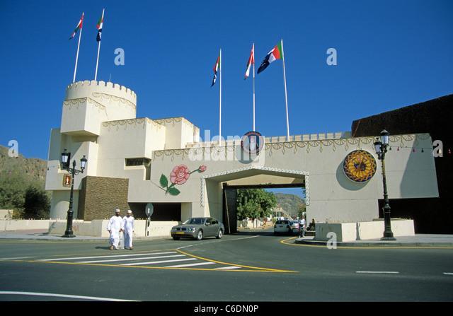 Museum im Regierungsviertel, Muscat,  museum in the goverment district, Muscat - Stock-Bilder