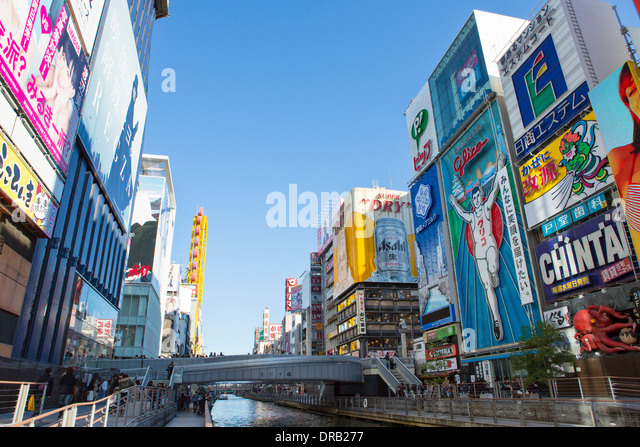 Dotonbori, Osaka, Japan - Stock Image