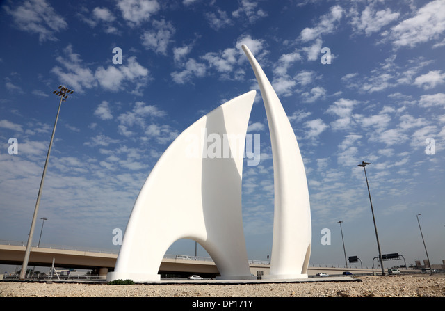 Roundabout monument in Manama, Bahrain, Middle East - Stock Image