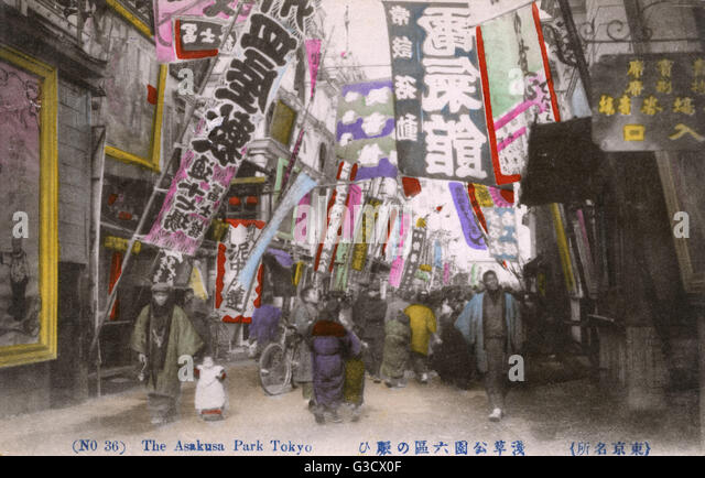"""For most of the twentieth century, Asakusa was the major entertainment district in Tokyo. The rokku or """"Sixth - Stock Image"""