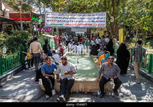 Non Muslim Perspective On The Revolution Of Imam Hussain: Imam Khomeini Mosque Stock Photos & Imam Khomeini Mosque