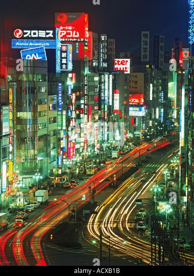 Shinjuku District of Tokyo at night - Stock Image