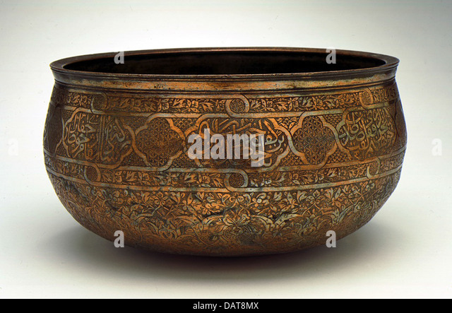 Bowl AC1996.38.1 (1 of 2) - Stock Image