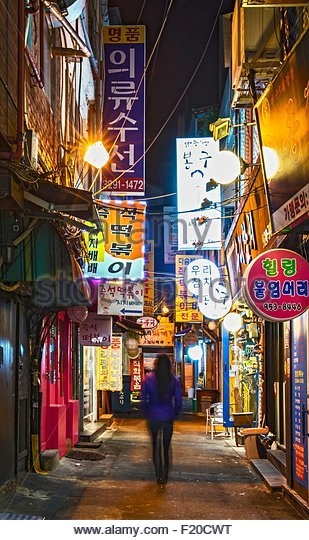 Seoul, South Korea - Stock Image