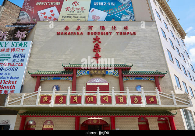 Mahayana Buddhist Temple facade with advertising billboards in a sunny day in New York - Stock Image