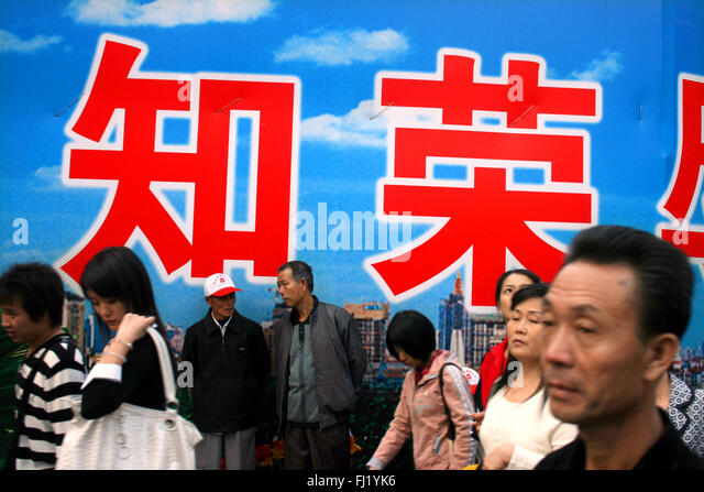 China places monuments streets - Stock Image
