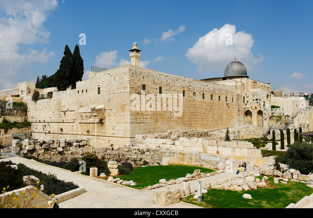 Al-Aqsa Mosque and Jerusalem Archaeological Park, Ophel, Jerusalem, Israel, Middle East - Stock Image