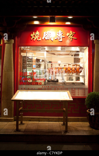 Chinese takeaway crispy duck in stock photos chinese for C kitchen chinese takeaway restaurant