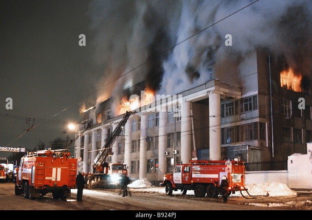 A fire in the Directorate of Internal Affairs in Ivanovo spread to more than 2 000 square meters There are no casualties - Stock Image