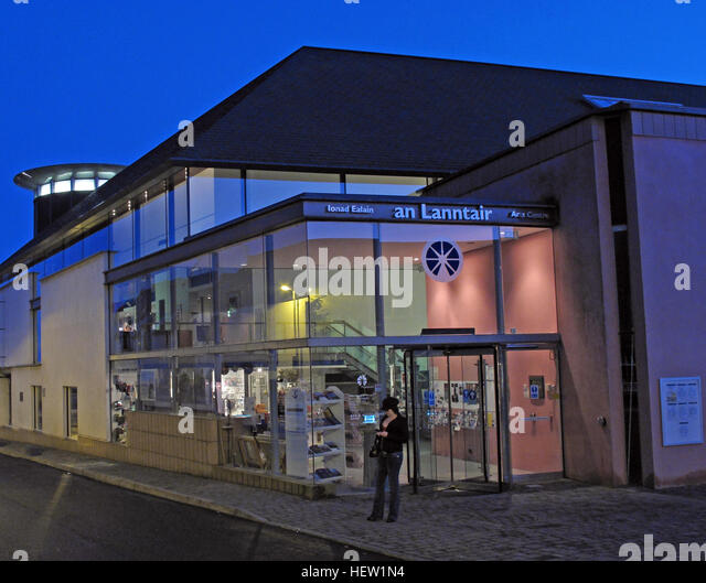 Stornoway Isle Of Lewis, An Lanntair Arts Centre,Scotland, UK - Stock Image