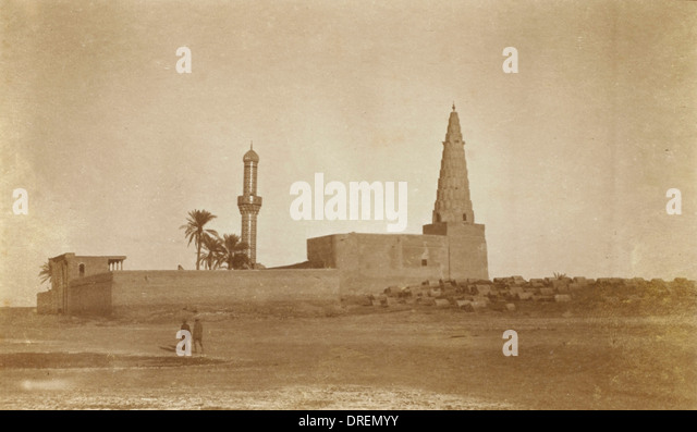 Unknown Saint's Tomb - Iran - Stock Image