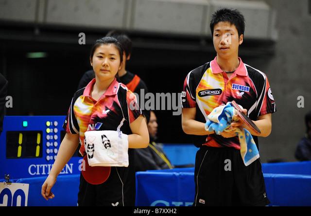 L to R Ai Fukuhara Jun Mizutani JANUARY 14 2009 Table Tennis All Japan Table Tennis Championship Mixed Doubles at - Stock Image