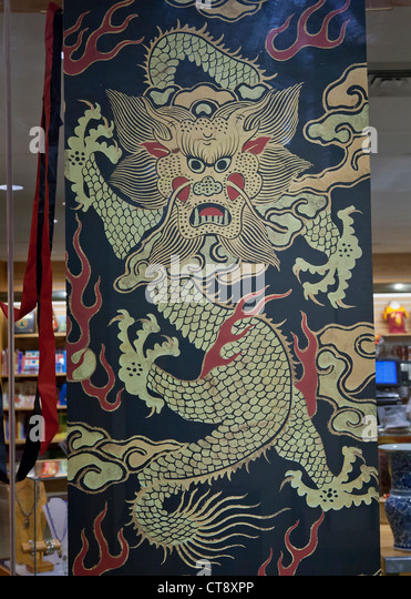Chinese dragon screen print - Stock Image
