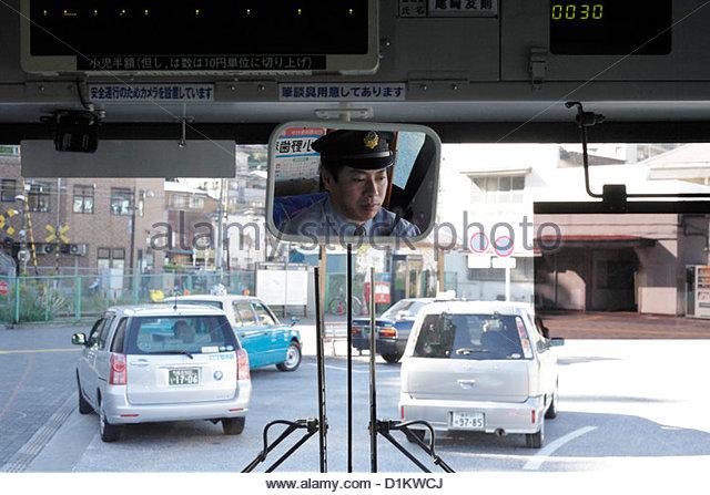 Rear View Mirror Bus Stock Photos Amp Rear View Mirror Bus