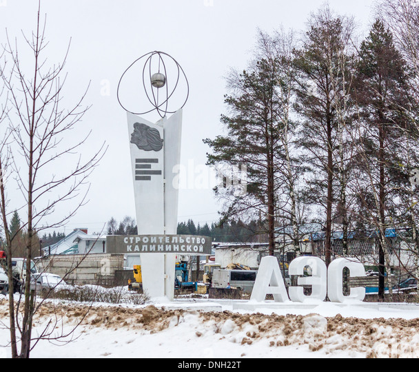 Memorial Construction of Kalinin NPP - Stock Image