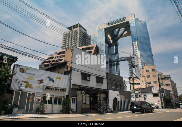 Umeda Sky Building, Osaka, Japan. - Stock Image