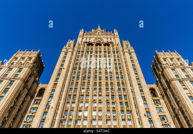 Tall building of Ministry Of Foreign Affairs, Moscow, Russia - Stock Image
