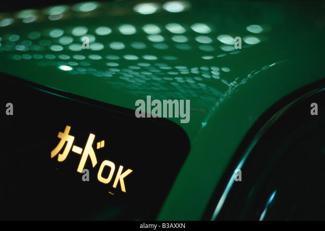 Tokyo Japan OK taxi sign - Stock Image