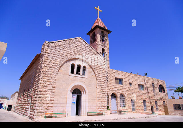 Syriac Stock Photos & Syriac Stock Images - Alamy