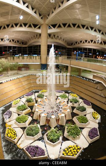 fountain at King Khaled airport, Riyadh, Saudi Arabia - Stock Image