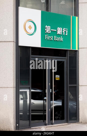 Sign / logo of First Commercial Bank of Taiwan, London office, City of London, UK - Stock Image