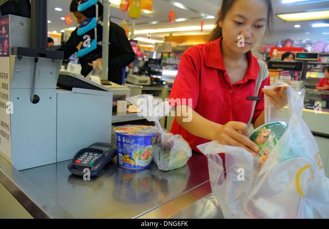 Beijing China Guang An Men Nei Da Jie Guanganmen Outer Street Rainbow Center centre shopping supermarket grocery - Stock Image
