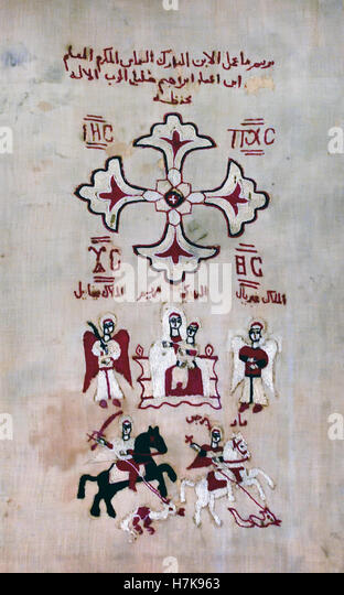 Blanket with Magic Signs 15th Century Egypt Egyptian ( Late Antiquity to Early Islam textiles - Stock-Bilder