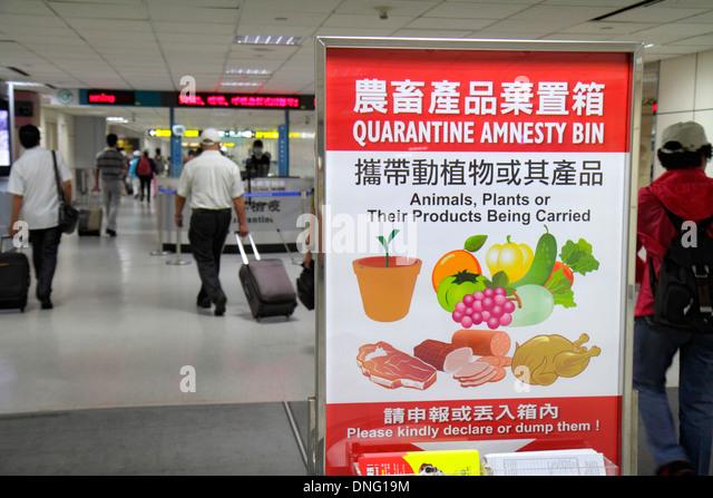 Republic of China Taiwan Taipei Taiwan Taoyuan International Airport TPE terminal concourse gate area sign information - Stock Image