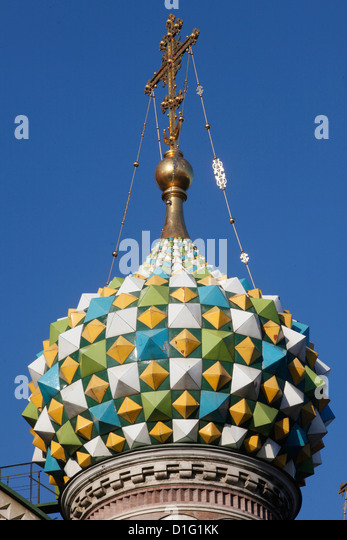 Onion dome, Church of the Saviour on Spilled Blood (Church of Resurrection), St. Petersburg, Russia, Europe - Stock Image
