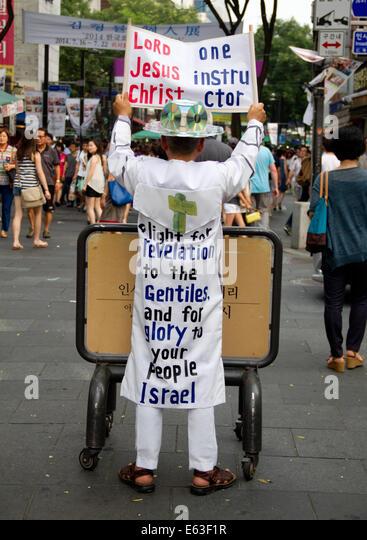 Christian street evangelism in Seoul - Stock Image