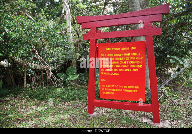 An 'after' photo of the sign for an Okinawa shrine aboard Camp Courtney. Maj. Jonathan M. George noticed - Stock Image